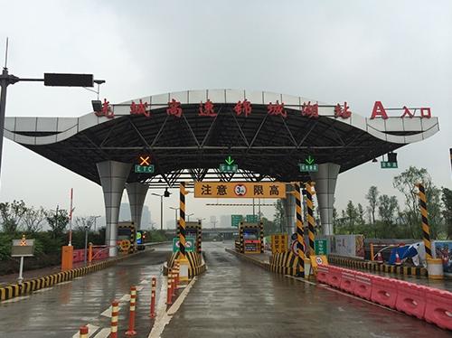 绕城高速锦城湖站